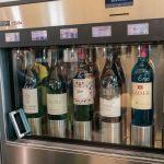 Verkostungsautomat in der Vinothek Purbach